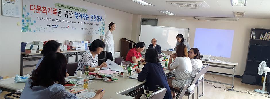 Obtenir l'image de conférences en santé pour les familles multiculturelles